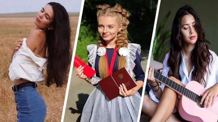 Прошли всего 12: знакомимся с красотками, которые будут бороться за звание «Мисс Екатеринбург»