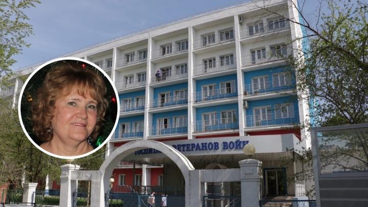 В Перми скончалась врач с предварительным диагнозом «коронавирус»