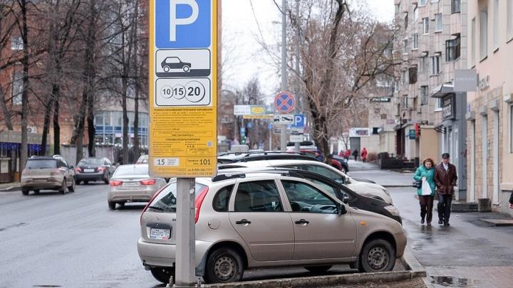 В Перми зону платной парковки планируют расширить с 1 ноября