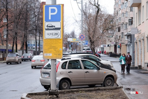 Стоимость платной парковки в новой зоне пока не изменится