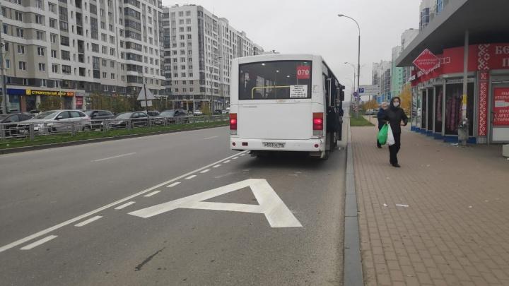 В Академическом появилась новая полоса для общественного транспорта