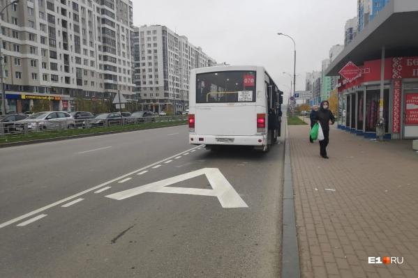 Участок новой выделенной полосы в направлении проспекта Сахарова