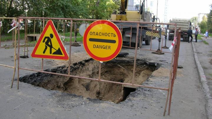 Где в Архангельске сегодня отключат воду и электроэнергию?