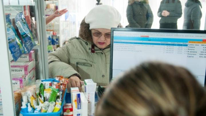 Самарской области выделят деньги на бесплатные лекарства