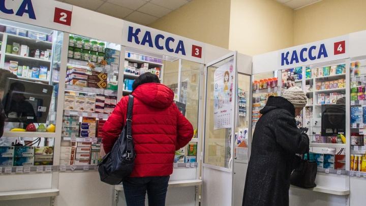За год в Кузбассе сильно подорожали лекарства. Рассказываем, какие именно