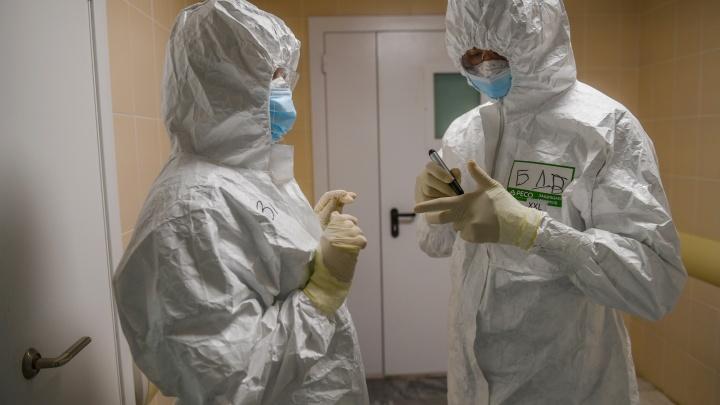 В Курганской области число зараженных COVID-19 составило 8800 человек