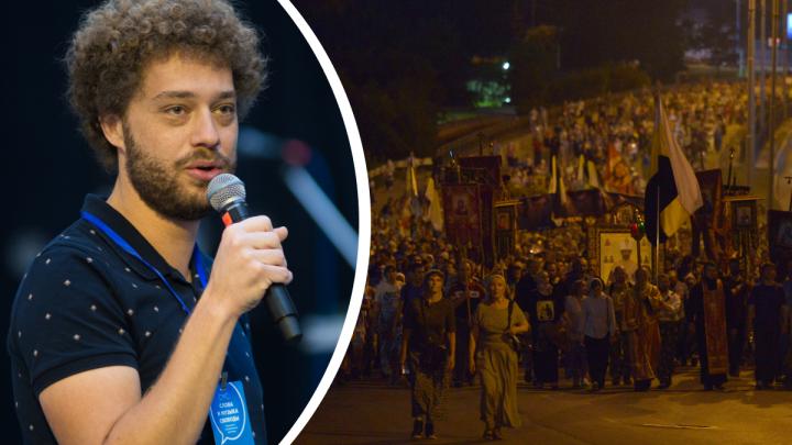 «Не менее захватывающе, чем митинги на Дальнем Востоке»: Варламов — о крестных ходах в Екатеринбурге