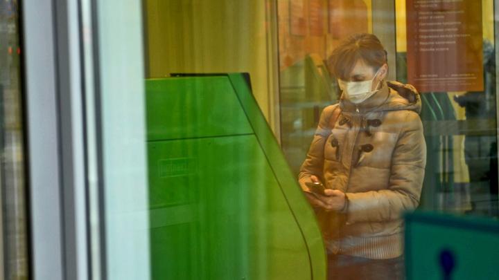 Только 8% екатеринбуржцев обратились за помощью государства из-за коронавируса