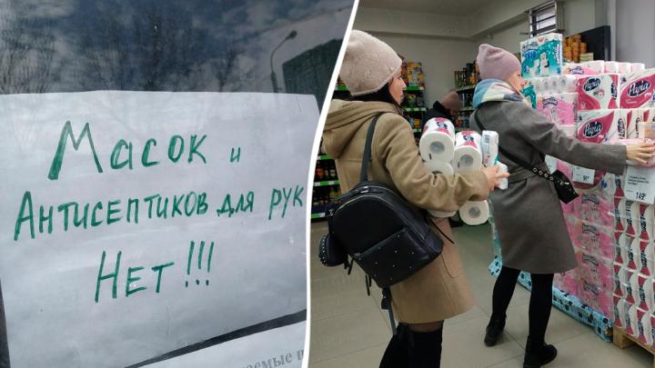Гречка, прощай. Как коронавирус помог магазинам опустошить полки, день второй