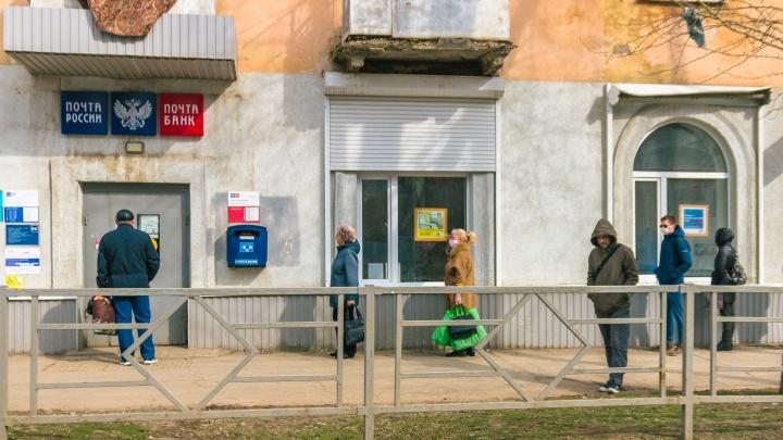 «Держите дистанцию»: как работает почта в Самарской области
