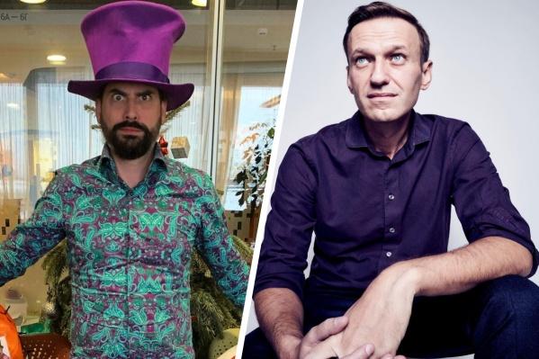 Стало известно, кто оплатил лечение Навального в немецкой клинике
