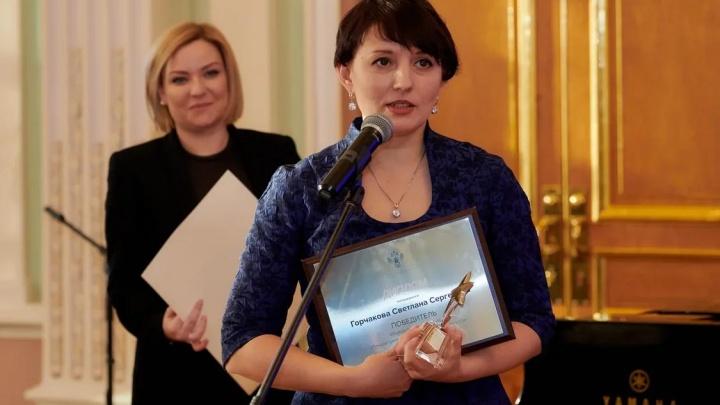 Омичку признали лучшим преподавателем детской школы искусств в России