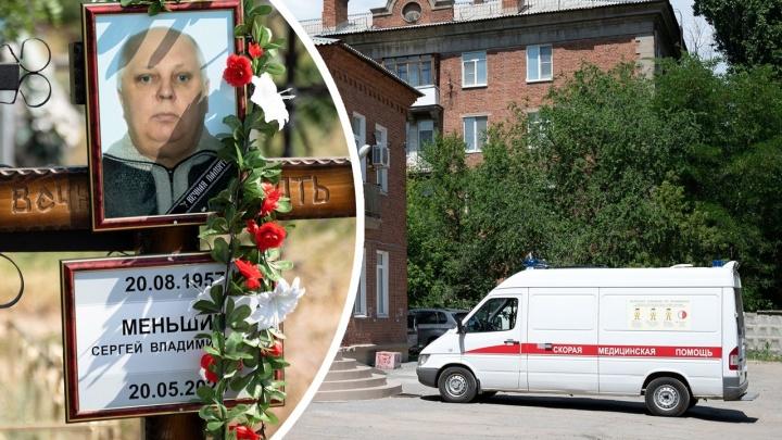 «Он ушел всего за 12 дней»: в Волгограде похоронили водителя скорой помощи, умершего от коронавируса и пневмонии
