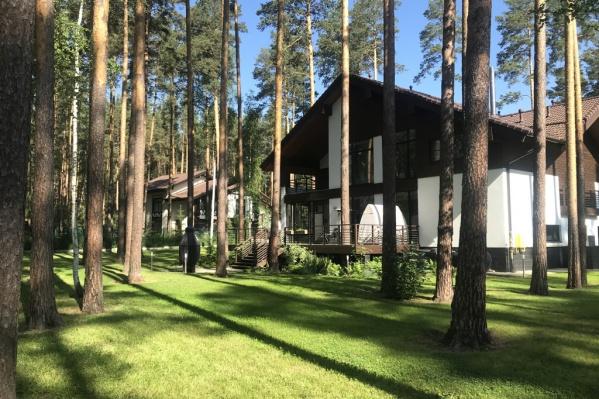 За дом просят 29 миллионов рублей