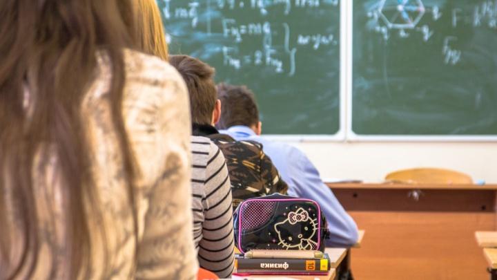 В Самаре забраковали идею о переносе начала учебного года в школах на 1 октября