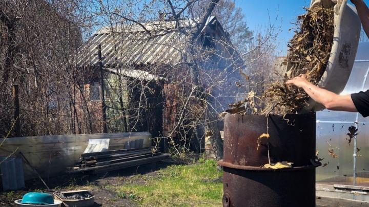 «Чистый город» объяснил зауральцам, почему нельзя сжигать свой мусор