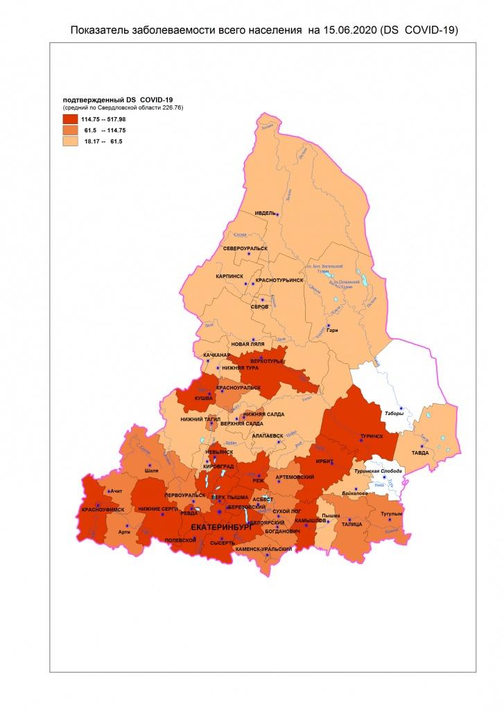 Так выглядит распределение случаев COVID-19 по карте области