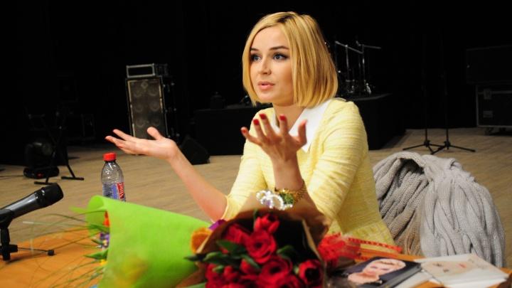Коронавирус перечеркнул все планы: в Екатеринбурге внезапно отменили концерт Полины Гагариной