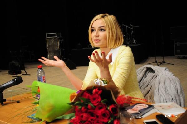 Все зрители, купившие билет на концерт Полины Гагариной, могут вернуть деньги или дождаться декабря и поехать в Челябинск
