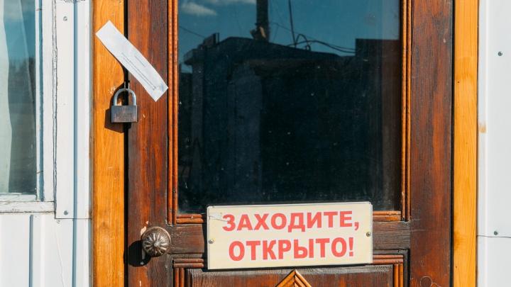 Что будет закрыто в Омске с понедельника, 30 марта: список