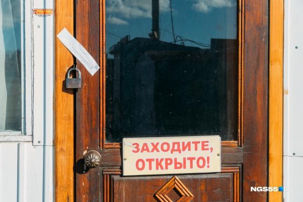 На следующей неделе в Омске будет очень много закрытых дверей