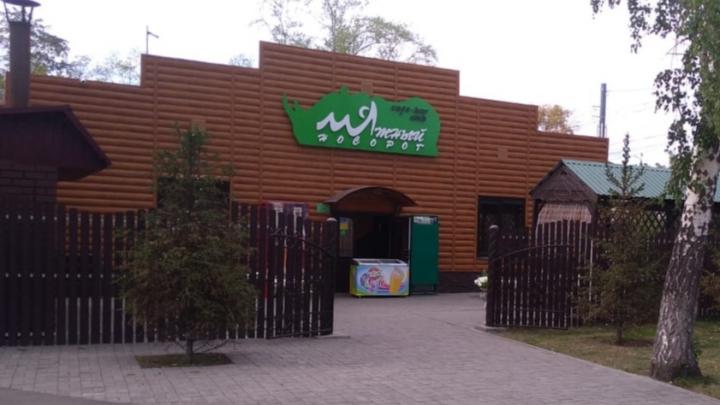 Владелица челябинского бара ответила на претензии вице-мэра к работе заведения в парке Терешковой