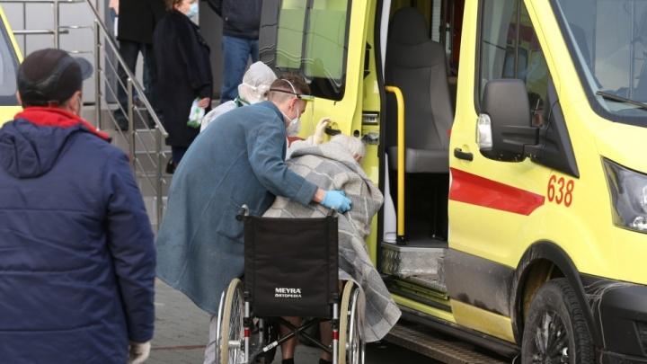 В Челябинске после взрыва в поликлинике объявили режим ЧС