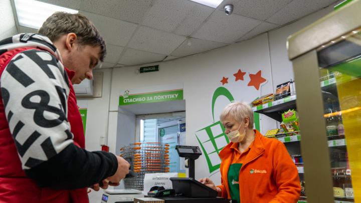 В Омской области прожиточный минимум подняли на 629 рублей