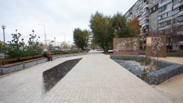 Челябинские власти объяснили, почему благоустройство Университетской Набережной бросили на полпути