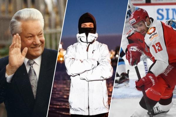 И Ельцин, и Радя, и Дацюк учились в вузе, который празднует свое столетие