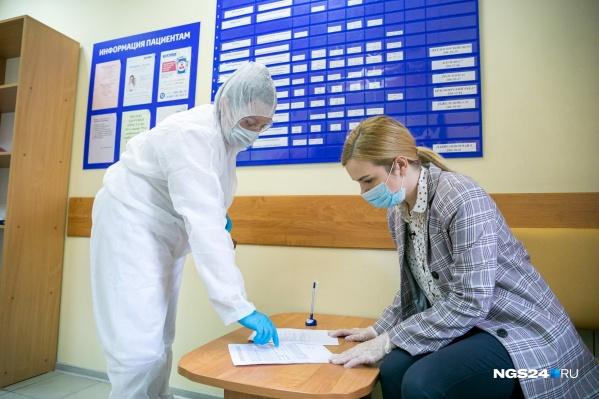 Некоторые пермяки с ОРВИ ждут результатов анализа на коронавирус