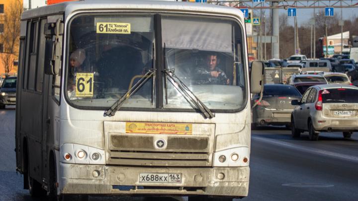 Около ТЦ «Апельсин» перенесли автобусные остановки