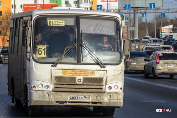 Изменения коснулись двух городских маршрутов