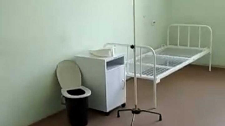 Вместо туалета — ведёрко: медики показали условия, в которых будут лечить челябинцев с коронавирусом