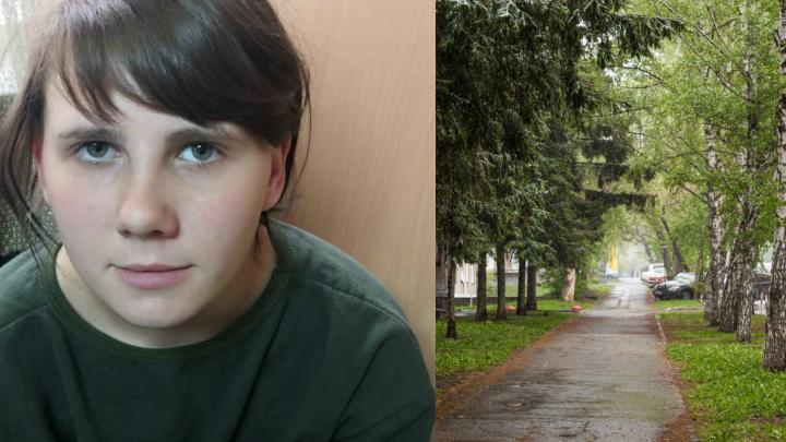 В Кемеровской области месяц назад пропала 16-летняя девочка — она может находиться в Новосибирске