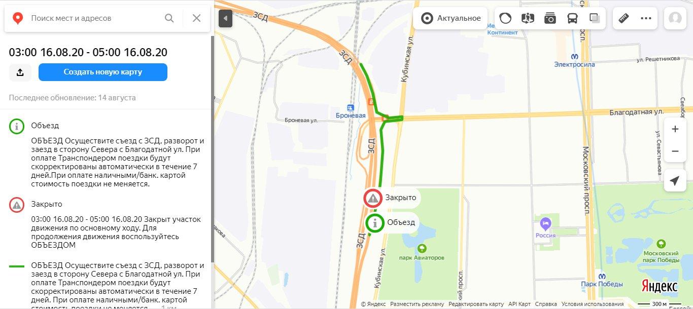 Скриншот с карты МСС