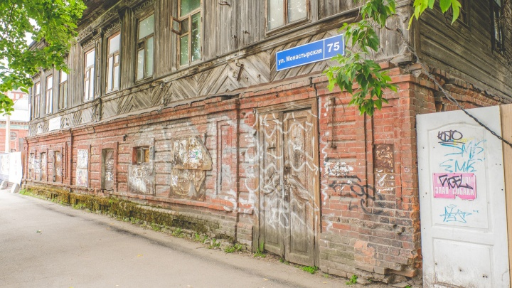 Жители дома в центре Перми, которых выселяют без компенсации, обратились к омбудсмену