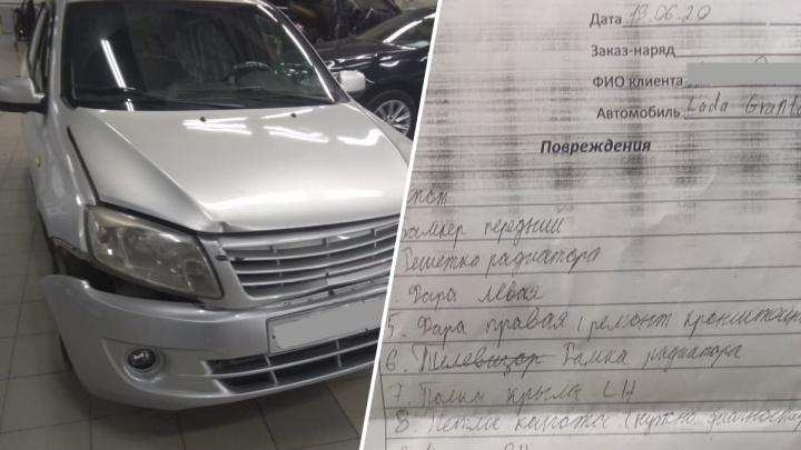 В Екатеринбурге сотрудник автосалона разбил машину клиента