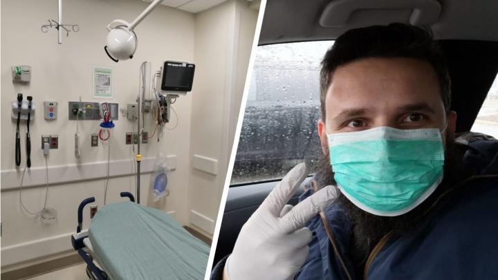 «Все мы переболеем, кто-то умрет»: екатеринбуржец с женой заразились коронавирусом в США