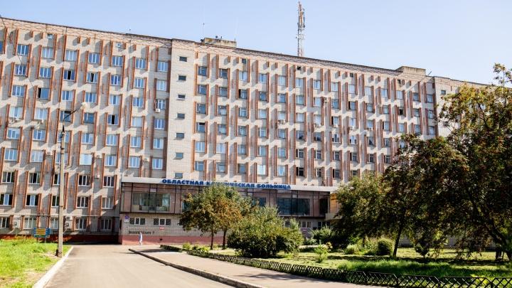 Коронавирус обнаружили у пациентки и врачей областной больницы. Закрыты три отделения