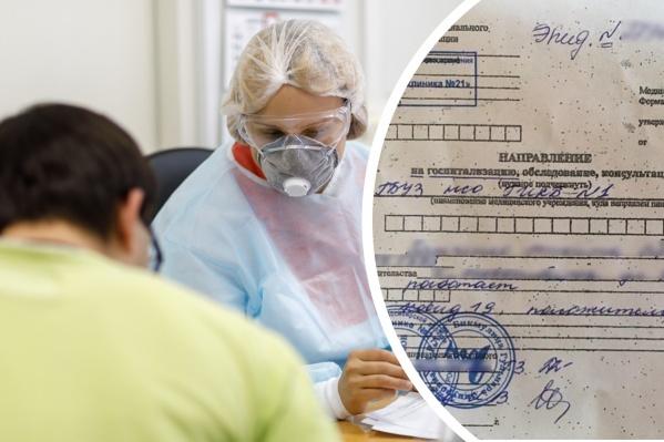 Дмитрию Асташеву 27 лет. Он переболел коронавирусом почти бессимптомно