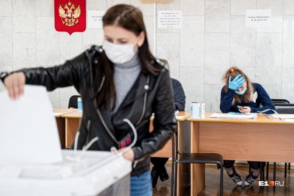 Cотрудников бюджетных компаний и госструктур в Свердловской области обязали оформить открепительные и проголосовать в одном месте