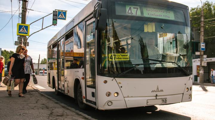 Мэрия Самары хочет купить общественный транспорт с кондиционерами