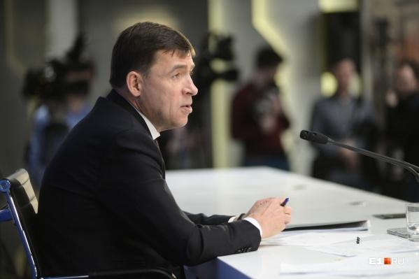 Евгений Куйвашев объяснил, почему в Екатеринбурге устроят салют, несмотря на карантин