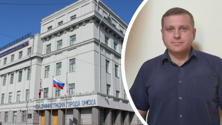 40-летний чиновник из Минсельхоза возглавил департамент мэрии