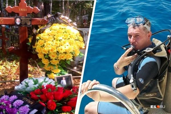 Дмитрий погиб в ночь с 22 на 23 августа