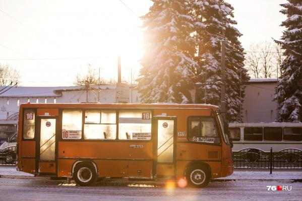 В Ярославле поменяют транспортную схему