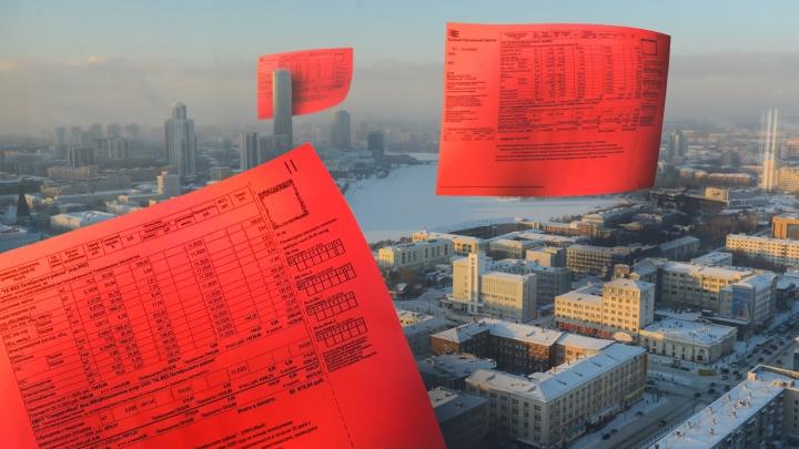 В Екатеринбурге коммунальщики начали рассылать злостным должникам квитанции ярко-красного цвета