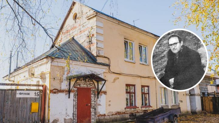 Он был архитектором Баухауса и узником «Усольлага». История Филиппа Тольцинера, построившего «немецкий» район в Соликамске