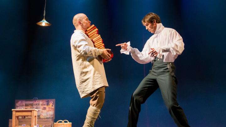Сидите дома: театр Пушкина проведет прямую трансляцию спектакля «Дама ПиК»